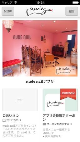 nude nailアプリ